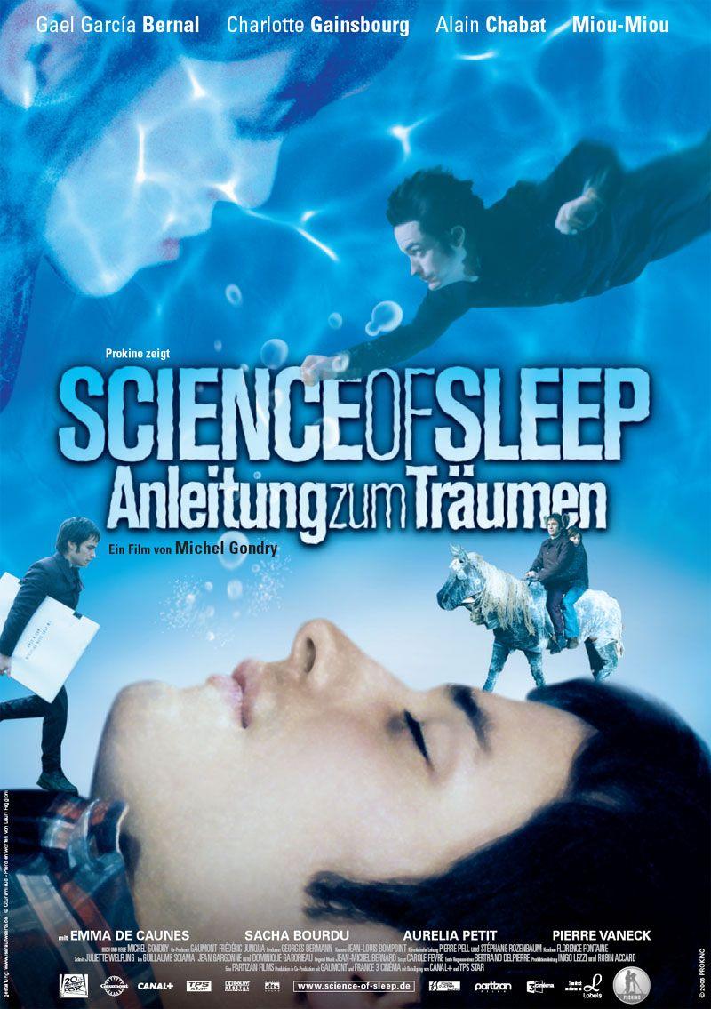 수면의과학