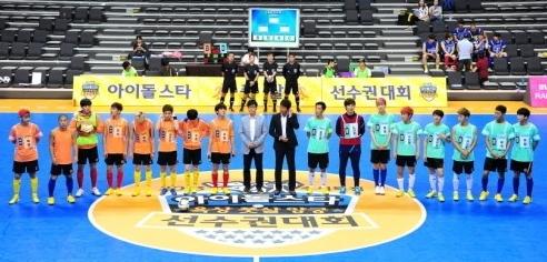 2013 추석특집 아이돌 육상 풋살 양궁 선수권대회