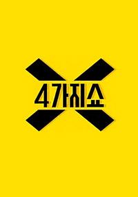4������ ����2