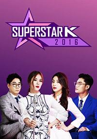 ���۽�ŸK 2016